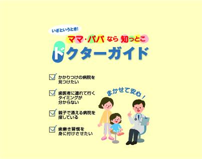docter1-100.jpg