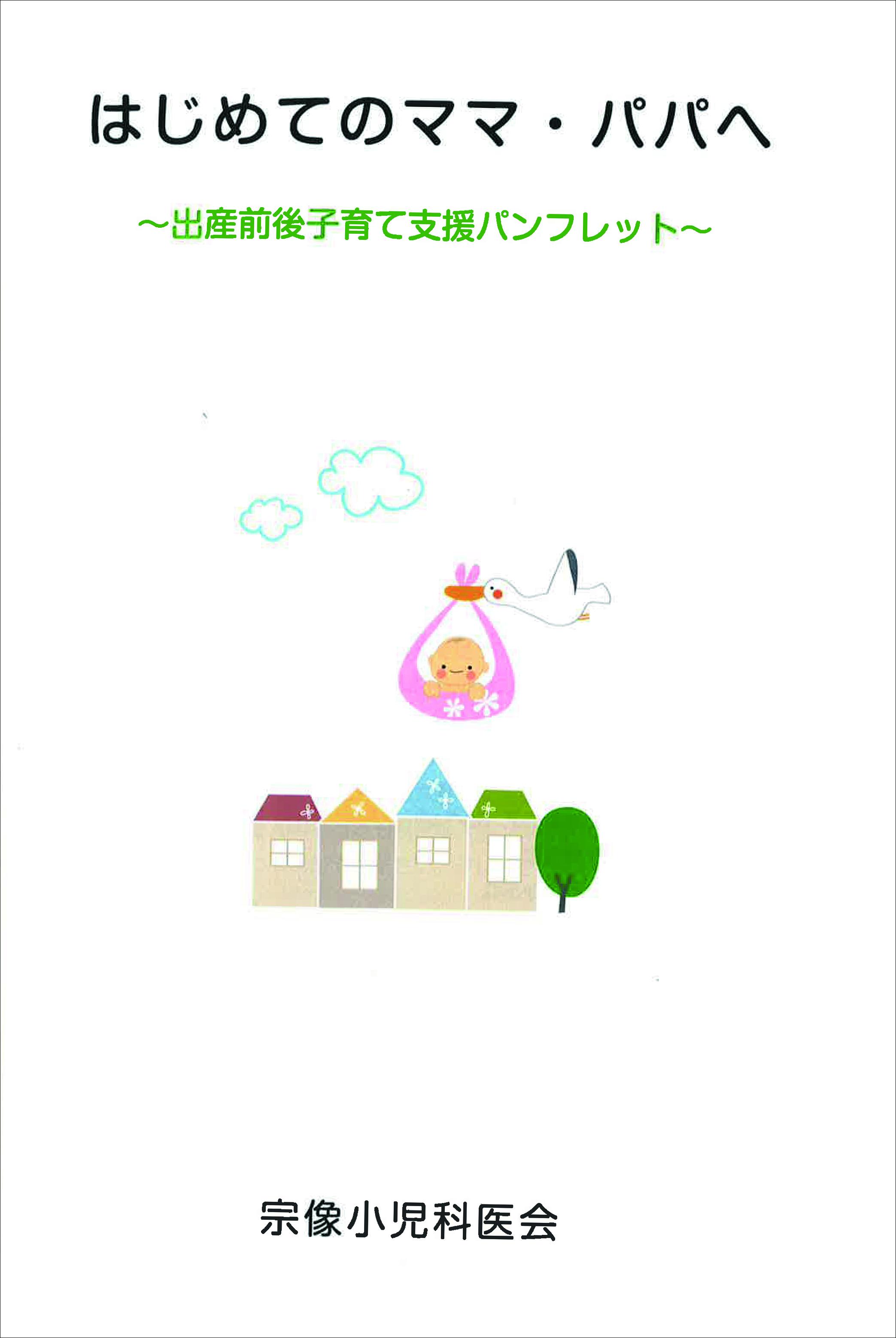 パンフ表紙.jpg