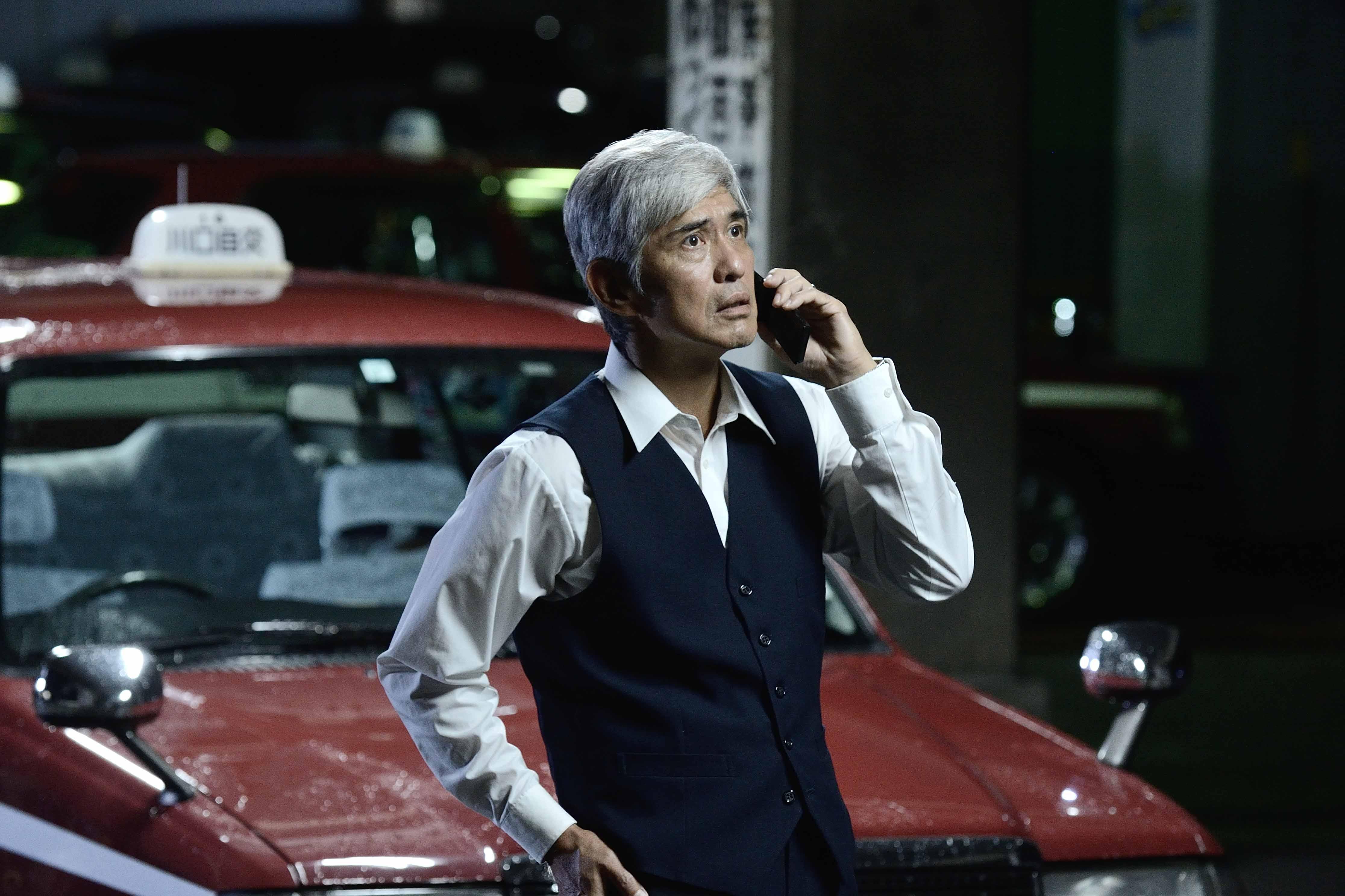 映画『友罪』サブ2.jpg
