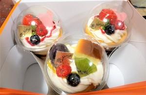 cupcake2C.jpgのサムネイル画像