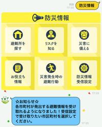 LINE_capture_645698204.066375.JPG