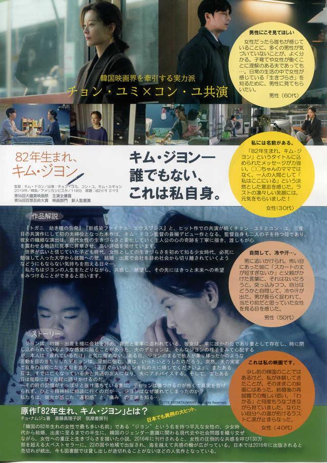20210915kuchikomi02.jpg